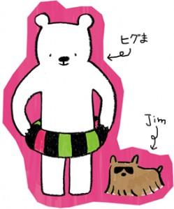 2008HIGMA&JIM