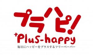 burahapi-logo
