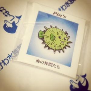 fugu02