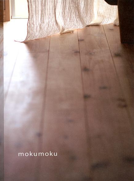 moku01